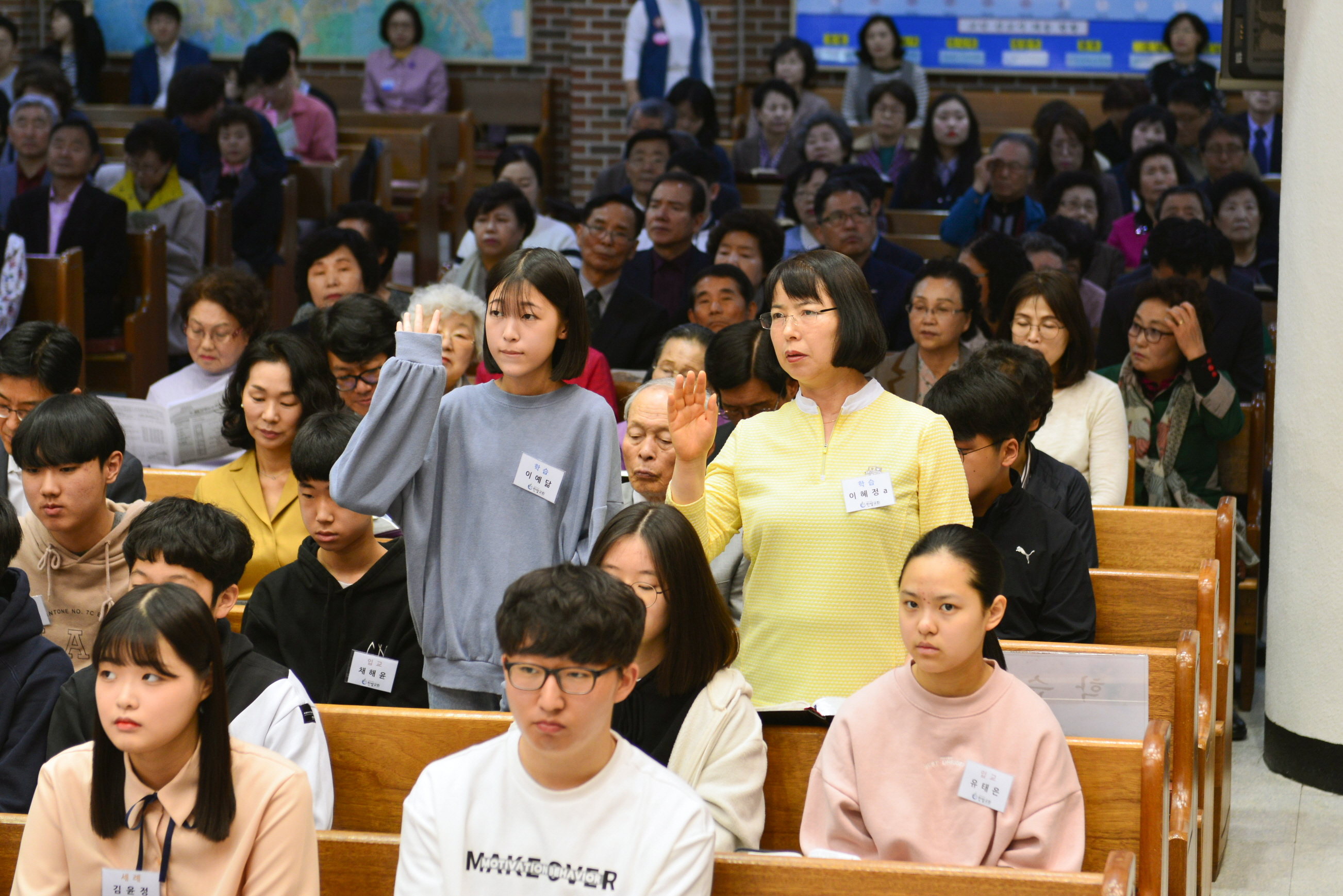 2019 봄 성례식DSC_7579.jpg